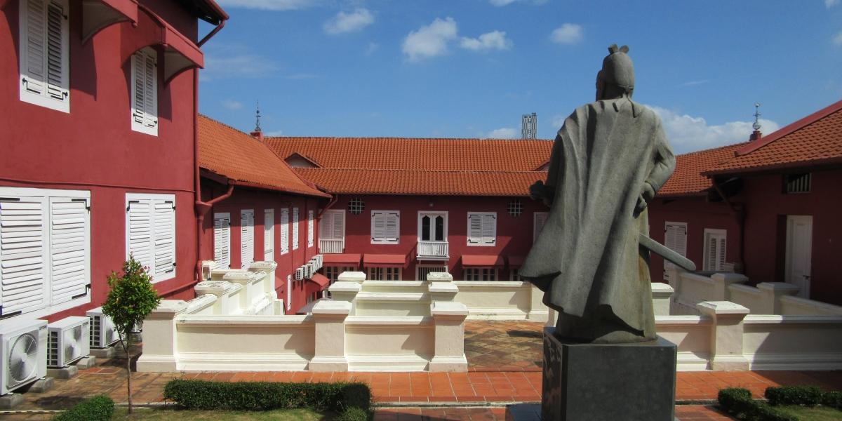 Melaka Stadthuys backyard - pinterjuco.hu