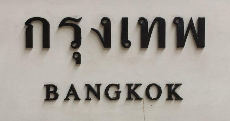 Átutazóban – Kambodzsa-Thaiföld határátkelés