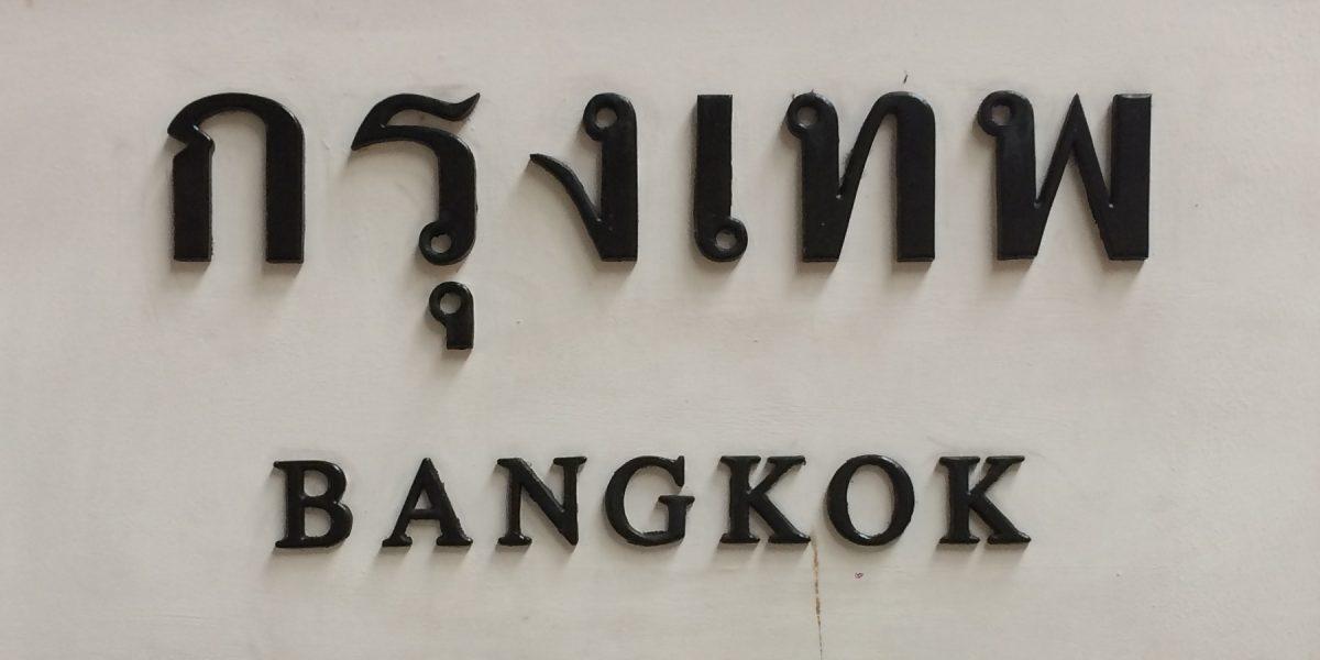Travelling thru – crossing the Cambodia-Thailand border