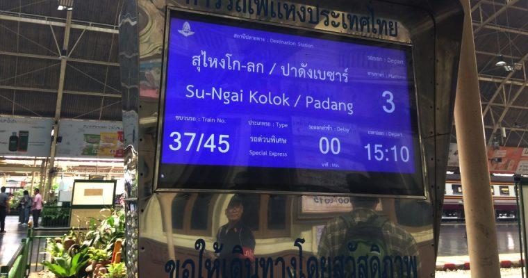 Út Malajziába – Bangkok-Penang